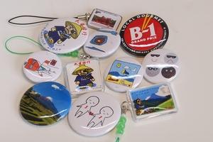 http://sswa.jp/assets_c/2009/06/ion01-thumb-300x200-97.jpg