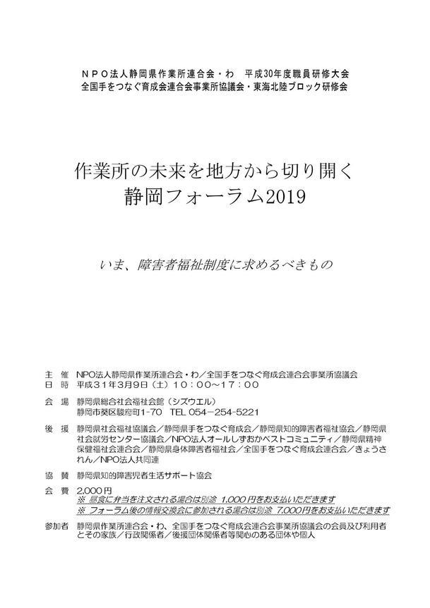 要綱表紙.jpg